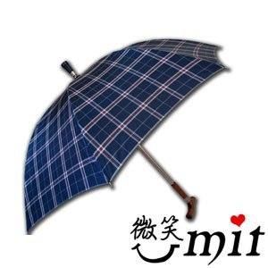 【微笑MIT】張萬春洋傘-日規登山傘 T1013(藍格紋)