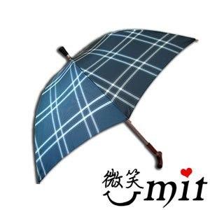 【微笑MIT】張萬春洋傘-日規登山傘 T1013(綠格紋)