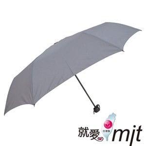 【微笑MIT】張萬春洋傘-防風手開奈米超撥水傘 T3013-02(灰)