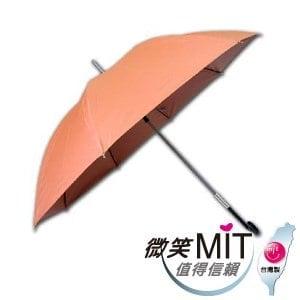 【微笑MIT】張萬春洋傘-直立式一級遮光降溫傘 AT1015(粉橘)