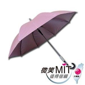 【微笑MIT】張萬春洋傘-直立式一級遮光降溫傘 AT1015(藕色)