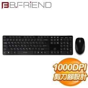 B.FRiEND RF-1430 無線鍵鼠組《黑》