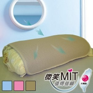 【微笑MIT】自然風 纖維空氣枕套 (水藍)