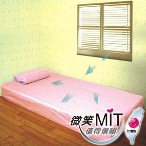 【微笑MIT】自然風 節能透氣床墊 單人床(粉紅)