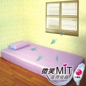 【微笑MIT】自然風 節能透氣床墊 單人床(紫羅藍)