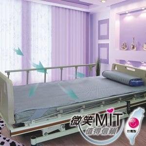 【微笑MIT】自然風 高透氣型醫護級透氣床墊(銀)