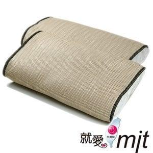 【微笑MIT】自然風 節能透氣防蹣帎頭套(米黃/2入)