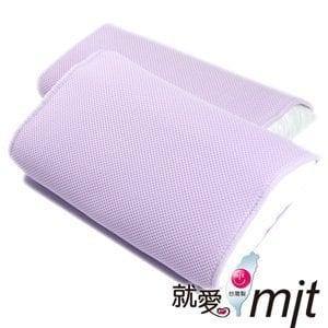 【微笑MIT】自然風 節能透氣防蹣帎頭套(紫羅藍/2入)