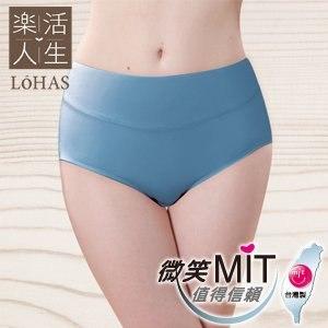 【Lohas】天絲棉竹纖維中腰包覆褲 (深藍)(M/L/XL)