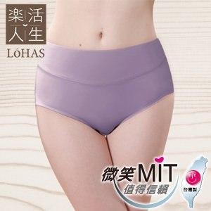 【Lohas】天絲棉竹纖維中腰包覆褲 305-XL(紫)