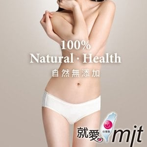 【Lohas】有機棉女款低腰無痕內褲 (米)(M/L/XL)