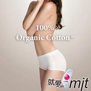 【Lohas】有機棉女款高腰無痕內褲 005-L(米)