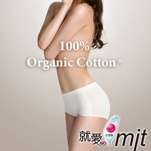 【Lohas】有機棉女款高腰無痕內褲 005-XL(米)
