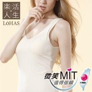 【Lohas】有機棉無鋼圈雙層胸墊機能型背心-M(膚)