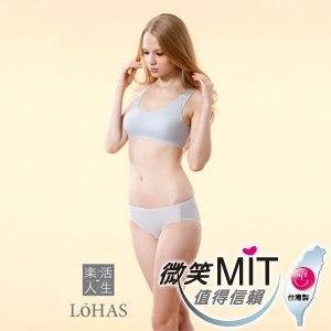 【Lohas】英國頂級天絲棉 ZERO BRA 零著感機能型運動內衣-M(天空藍)
