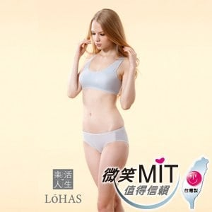 【Lohas】英國頂級天絲棉 ZERO BRA 零著感機能型運動內衣-Q(XXL)(天空藍)