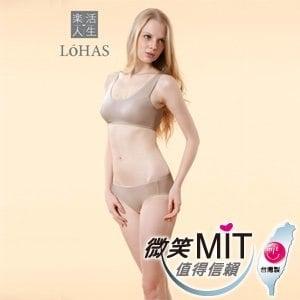 【Lohas】英國頂級天絲棉 ZERO BRA 零著感機能型運動內衣-Q(XXL)(優雅柔膚)