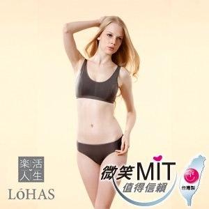【Lohas】英國頂級天絲棉 ZERO BRA 零著感機能型運動內衣-XL(時尚黑)