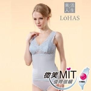 【Lohas】英國頂級天絲棉 ZERO BRA零著感美背時尚BRA-T背心(天空藍)(F/XL)
