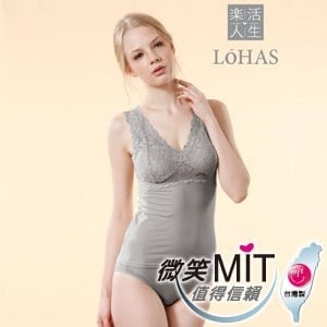 【Lohas】英國頂級天絲棉 ZERO BRA零著感美背時尚BRA-T背心(經典灰)(F/XL)