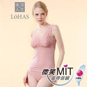 【Lohas】英國頂級天絲棉 ZERO BRA零著感美背時尚BRA-T背心(櫻花粉)(F/XL)