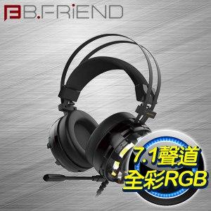 B.FRIEND CH3 7.1聲道炫光電競耳機~黑~