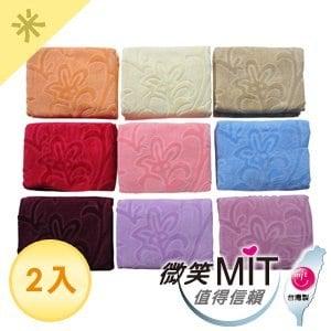 【微笑MIT】格蕾絲GRACE 230枕巾(2入/米色)