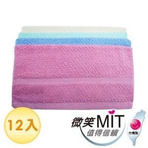 【微笑MIT】格蕾絲GRACE 3003方巾(12入)