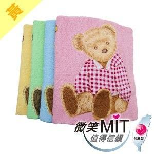 【微笑MIT】格蕾絲GRACE 802櫻桃熊浴巾(粉色)