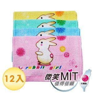 【微笑MIT】格蕾絲GRACE 竹炭運動巾(12入)