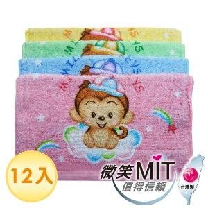 【微笑MIT】格蕾絲GRACE 彩虹猴圍兜(6入)