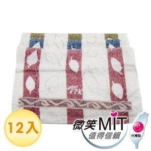 【微笑MIT】格蕾絲GRACE 彩虹猴童巾(12入)