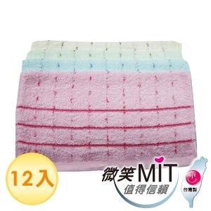 【微笑MIT】格蕾絲GRACE 露蒂童巾(12入)