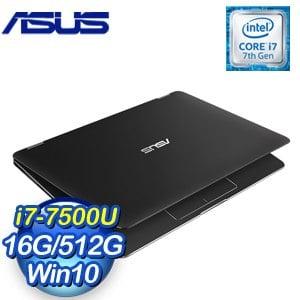 ASUS 華碩 UX370UA-0101B7500U 13吋筆記型電腦 (灰)