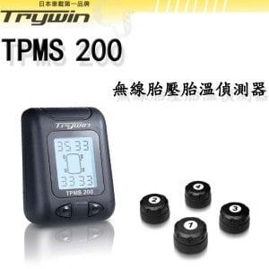 ~Trywin~TPMS200無線胎壓 胎溫偵測器