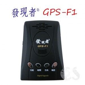【發現者】GPS-F1數位化GPS衛星定位測速器安全警報器