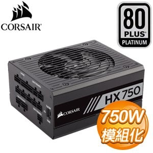 Corsair 海盜船 HX750 750W 白金牌 全模組 電源供應器(10年保)