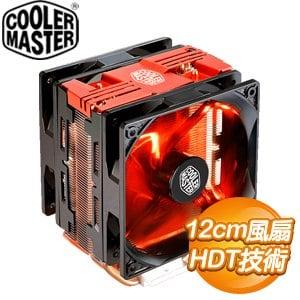 Cooler Master 酷碼 Hyper 212 LED Turbo雙風扇散熱器《紅》