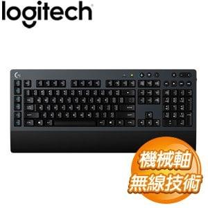 Logitech 羅技 G613 無線機械式遊戲鍵盤