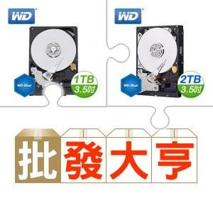 ☆批購自動送好禮★ WD 1TB 3.5吋硬碟《藍標》(X10)+WD 2TB 3.5吋硬碟《藍標》(X2) ★送華碩 DRW-24D5MT 黑 SATA燒錄機