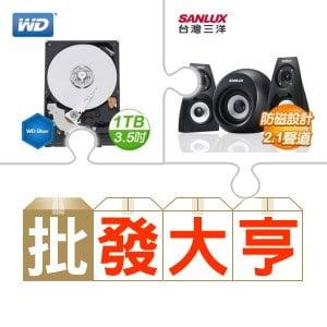 ☆批購自動送好禮★ WD 1TB 3.5吋硬碟《藍標》(X5)+三洋 SYSP-313 2.1聲道多媒體喇叭(X5) ★送華碩 PH-GTX1050TI-4G 顯示卡