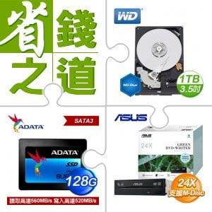 ☆自動省★ WD 1TB 3.5吋硬碟《藍標》(X5)+威剛 Ultimate SU800/128G S3 SSD(X5)+華碩 DRW-24D5MT 黑 SATA燒錄機(X20)