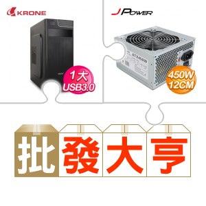 ☆批購自動送好禮★ 立光 忍者II USB3.0 黑1大 ATX電腦機殼(X5)+杰強 Extreme 450W 12cm(裸)電源供應器(X5) ★送WD 1TB 3.5吋硬碟《藍標》