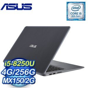 ASUS 華碩 S510UN-0081B8250U 15吋筆記型電腦《灰》
