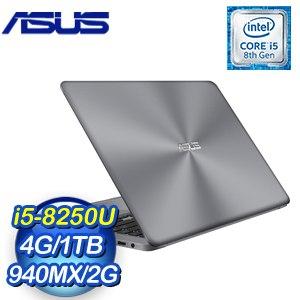 ASUS 華碩 X510UQ-0243B8250U 15吋筆記型電腦 (灰/i5-8250U/4G/1TB/940MX/Win10)