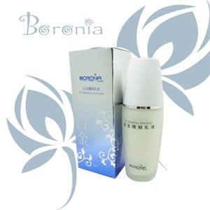 Boronia巴洛尼亞 白金機制乳液(60ml)