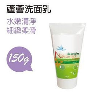 Boronia巴洛尼亞 蘆薈C洗面乳(150ml)