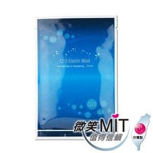 【微笑MIT】Boronia巴洛尼亞 Q10彈力面膜(25ml/5片入)