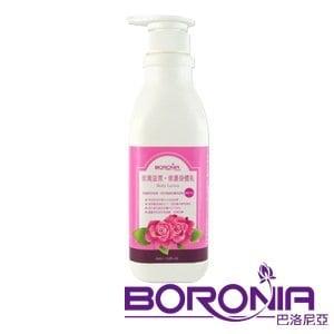 【微笑MIT】Boronia巴洛尼亞 玫瑰滋潤修護身體乳(400ml)