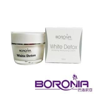 【微笑MIT】Boronia巴洛尼亞 雪肌淨白修護乳霜(50ml)